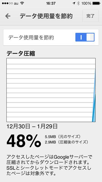 setsuyakuon.jpg