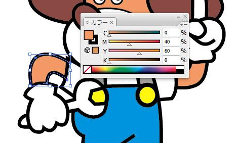 tenkencolor.jpg