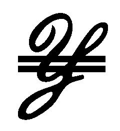 筆記体の円マーク.png